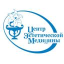 Центр эстетической медицины, клиника косметологии