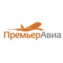 ПремьерАвиа, ООО, оператор делового и частного туризма
