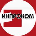 ИНПРОКОМ, ООО, компания по производству и продаже торгово-выставочного оборудования и мебели