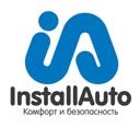 Инстал-Авто, профессиональный установочный центр