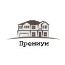 Премиум, мини-отель