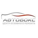 АвтоБокс, автоцентр