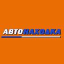 АвтоНаходка, автотехцентр по ремонту Toyota, Honda, Nissan