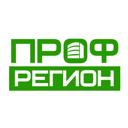 ПрофРегион, ООО, торговая компания