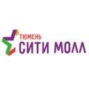 Тюмень Сити Молл, торгово-развлекательный центр