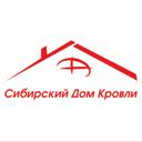 Сибирский Дом Кровли, центр кровли и фасада