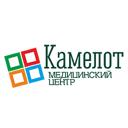 Камелот, медицинский центр