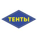 ТНК, ООО, производственно-торговая компания