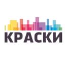 КРАСКИ, жилой комплекс