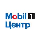 Mobil 1 Центр MOBiSS auto, СТО