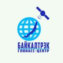БАЙКАЛТРЭК, ООО, глонасс-центр