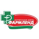 Фармленд-Урал+, ООО, аптечная сеть