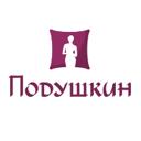 Подушкин, отель на час
