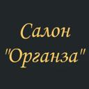 Organza, интерьерный магазин-салон