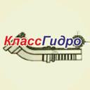 КлассГидро, ООО, производственно-ремонтная компания