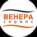 Венера-Сервис, ООО, клиника дерматовенерологии и косметологии