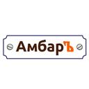 Амбаръ, сеть магазинов строительных материалов