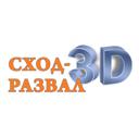 Автопортал 3D, автокомплекс