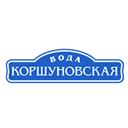 Коршуновская, торговая сеть
