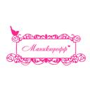 Маникюрофф, сеть студий красоты