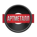АртМеталл, торговая компания