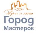 Город Мастеров, ООО, производственная компания входных дверей, пластиковых окон и алюминиевых конструкций