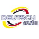 ДойчАвто, техцентр для немецких автомобилей