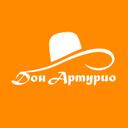 Дон Артурио, служба доставки