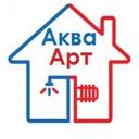 АкваАрт, магазин отопительного и газового оборудования