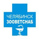 Челябинскзооветснаб, АО, торговая фирма