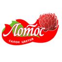 Лотос, цветочный салон