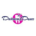 Даймонд Дент, стоматологическая клиника