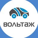 ВОЛЬТАЖ-Пермь, компания по продаже и ремонту стартеров и генераторов