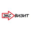 Экс-визит Ростов, квартирный отель