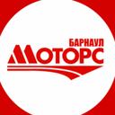 БАРНАУЛ-МОТОРС, автосалон