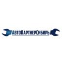 Авто-Партнер Сибирь, автотехцентр Mercedes, Toyota, Honda