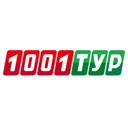 1001 Тур, агентство путешествий