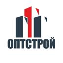 ОптСтрой, группа компаний
