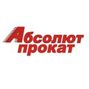 Абсолют Прокат, прокатная компания