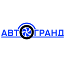 Автогранд, оптово-розничный магазин по продаже автозапчастей для иномарок