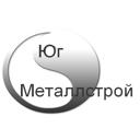 ЮгМеталлстрой, ООО, оптово-торговая компания