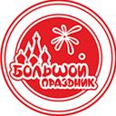Большой Праздник, ООО, Алтайский филиал федеральной сети производителя