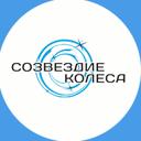 Созвездие колеса, ООО, магазин
