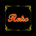 Ретро, гостиничный комплекс