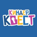 КИНДЕР-КВЕСТ