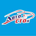АвтоСТОп, сертифицированный автосервис
