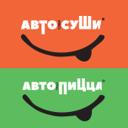 АВТОСУШИ АВТОПИЦЦА, сеть кафе с доставкой