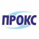 Компания ПРОКС, официальный партнер фирмы 1С