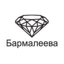 Бармалеева, ООО, ювелирный магазин-мастерская