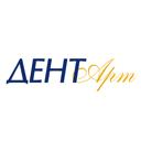 Дент-Арт, ООО, стоматологическая клиника